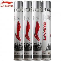 Li Ning A60+