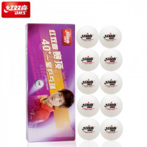 DHS * Cellfree Dual Ball 10er-Pack  - weiss